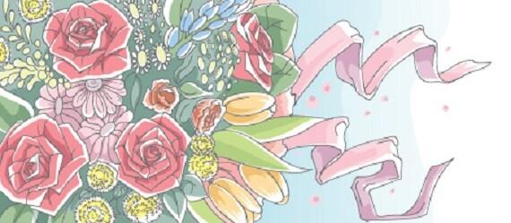 Купить у нас цветы
