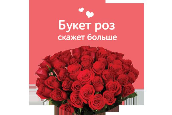Доставка цветов и букетов. О нас